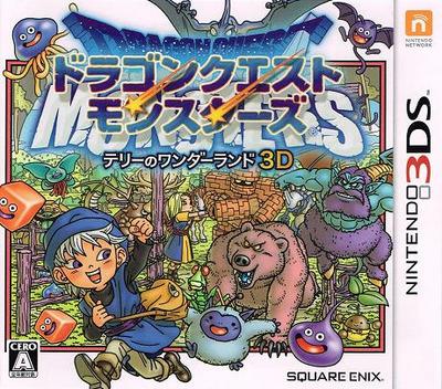 ドラゴンクエストモンスターズ テリーのワンダーランド3D 3DS coverM (ATWJ)