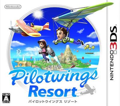 パイロットウイングス リゾート 3DS coverM (AWAJ)