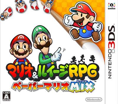 マリオ&ルイージRPG ペーパーマリオMIX 3DS coverM (AYNJ)