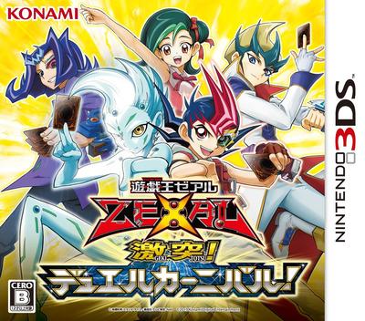 遊戯王 ZEXAL 激突!デュエルカーニバル! 3DS coverM (AYXJ)