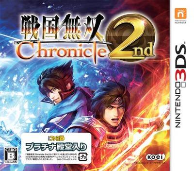 戦国無双 Chronicle 2nd 3DS coverM (AZCJ)
