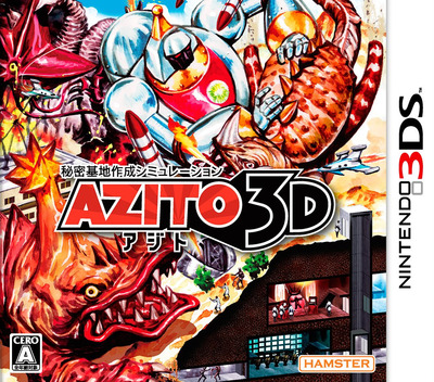 AZITO 3D 3DS coverM (AZTJ)