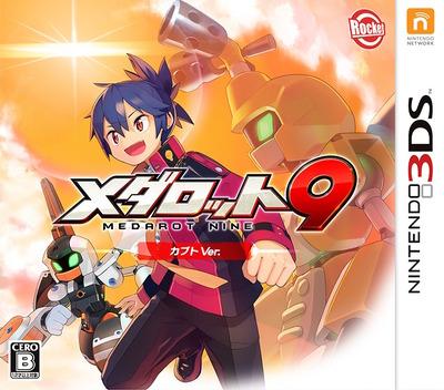 3DS coverM (BA9J)
