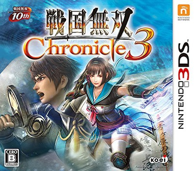 戦国無双 Chronicle 3 3DS coverM (BC4J)