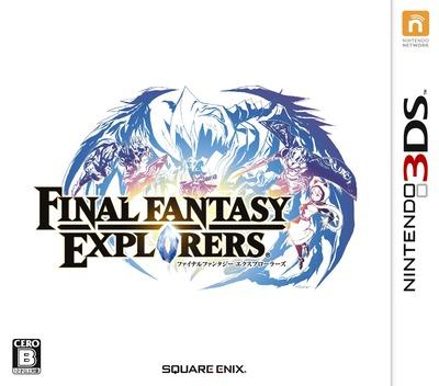FINAL FANTASY EXPLORERS 3DS coverM (BCEJ)