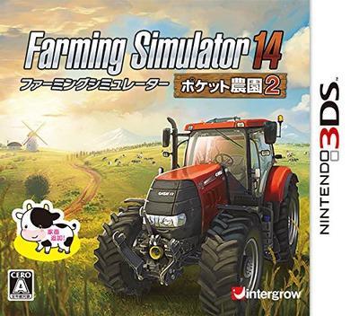 Farming Simulator 14 ポケット農園 2 3DS coverM (BFSJ)