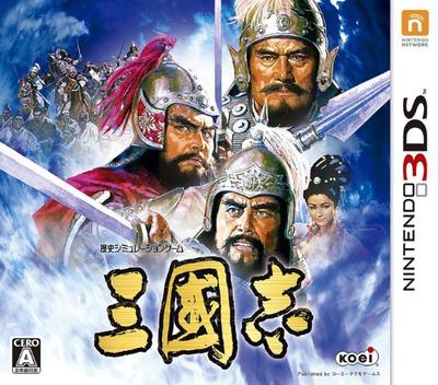 三國志 3DS coverM (BGKJ)
