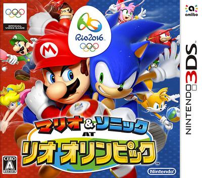 マリオ&ソニック AT リオオリンピック 3DS coverM (BGXJ)