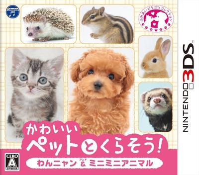 かわいいペットとくらそう! わんニャン&ミニミニアニマル 3DS coverM (BHSJ)
