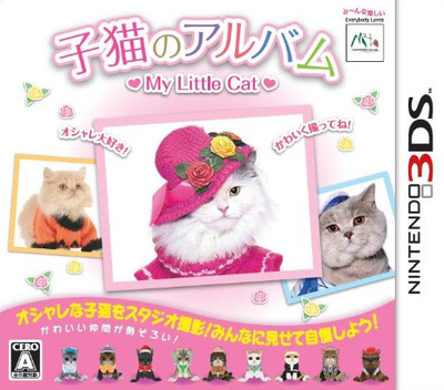 子猫のアルバム〜My Little Cat〜 3DS coverM (BLCJ)