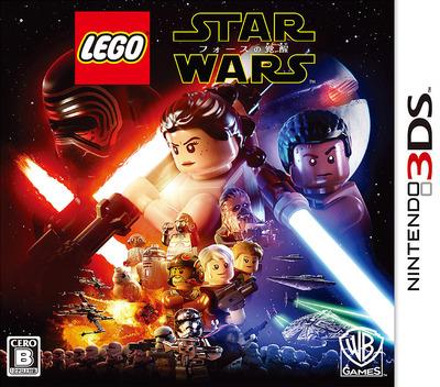 LEGO スター・ウォーズ/フォースの覚醒 3DS coverM (BLWJ)