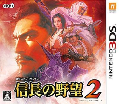 信長の野望2 3DS coverM (BNYJ)