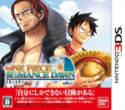 ワンピース ROMANCE DAWN 冒険の夜明け 3DS coverM (BRDJ)