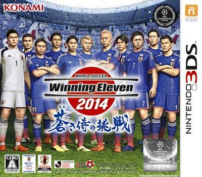 ワールドサッカーウイニングイレブン 2014 蒼き侍の挑戦 3DS coverM (BSBJ)