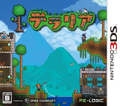 テラリア 3DS coverM (BTEJ)