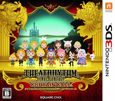 シアトリズム ファイナルファンタジー カーテンコール 3DS coverM (BTHJ)