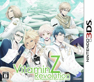 VitaminZ Revolution 3DS coverM (BVZJ)