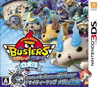 妖怪ウォッチ バスターズ 白犬隊 3DS coverM (BYBJ)
