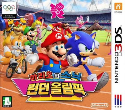 마리오와 소닉 런던 올림픽 3DS coverM (ACMK)
