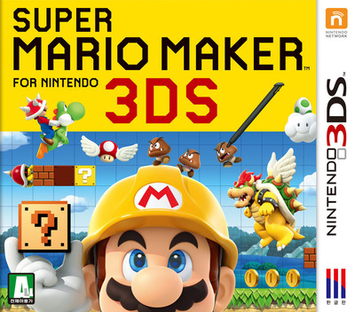 슈퍼마리오 메이커 3DS 3DS coverM (AJHK)