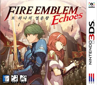 파이어 엠블렘 Echoes 3DS coverM (AJJK)