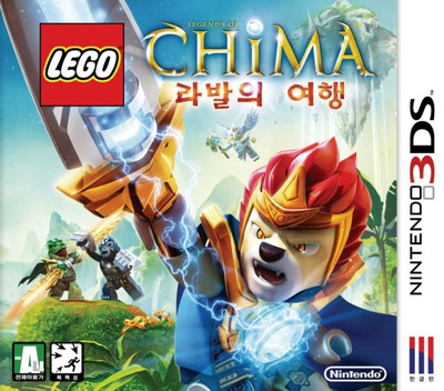 LEGO Legends of Chima - 라발의 여행 3DS coverM (APRK)
