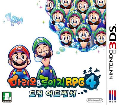 마리오&루이지 RPG 4 드림 어드벤처 3DS coverM (AYMK)