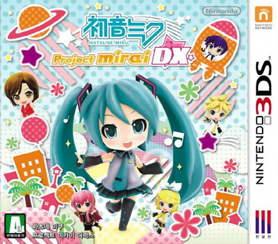 3DS coverM (BRXK)