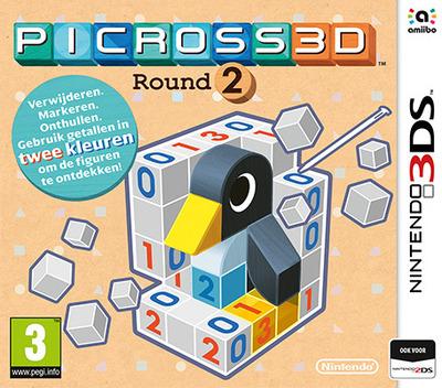 3DS coverM (BBPP)