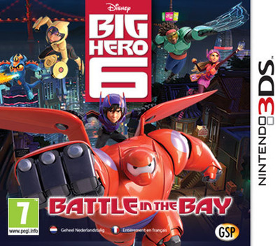 3DS coverM (BH6P)