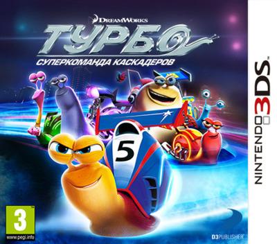 3DS coverM (AANP)