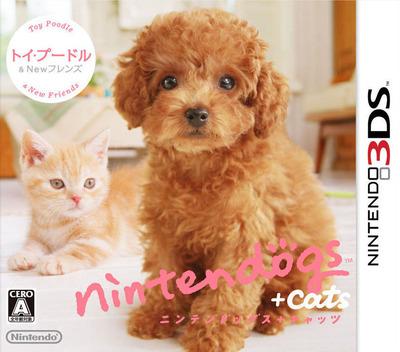 nintendogs + cats トイ・プードル & Newフレンズ 3DS coverM2 (ADCJ)