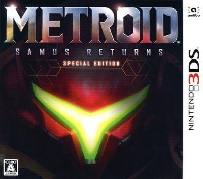 メトロイド サムスリターンズ 3DS coverMB (A9AJ)