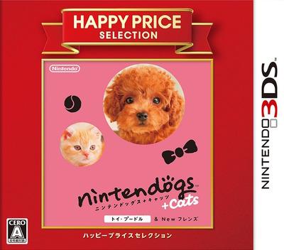 nintendogs + cats トイ・プードル & Newフレンズ 3DS coverMB (ADCJ)