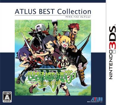 世界樹の迷宮IV 伝承の巨神 3DS coverMB (ASJJ)