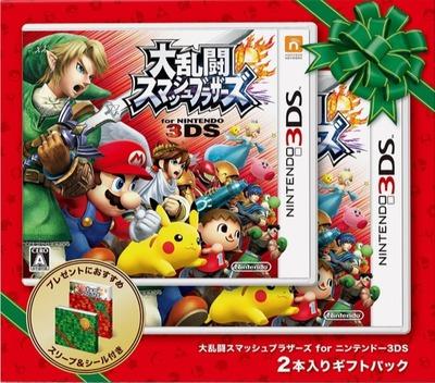 大乱闘スマッシュブラザーズ for Nintendo 3DS 3DS coverMB (AXCJ)