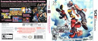 Kingdom Hearts 3D - Dream Drop Distance 3DS cover (AKHE)
