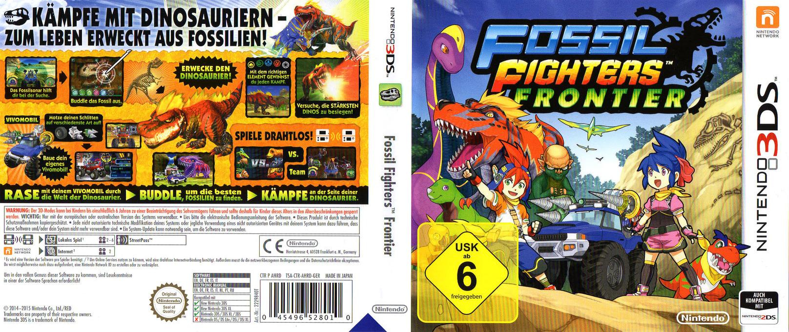 3DS coverfullHQ (AHRD)