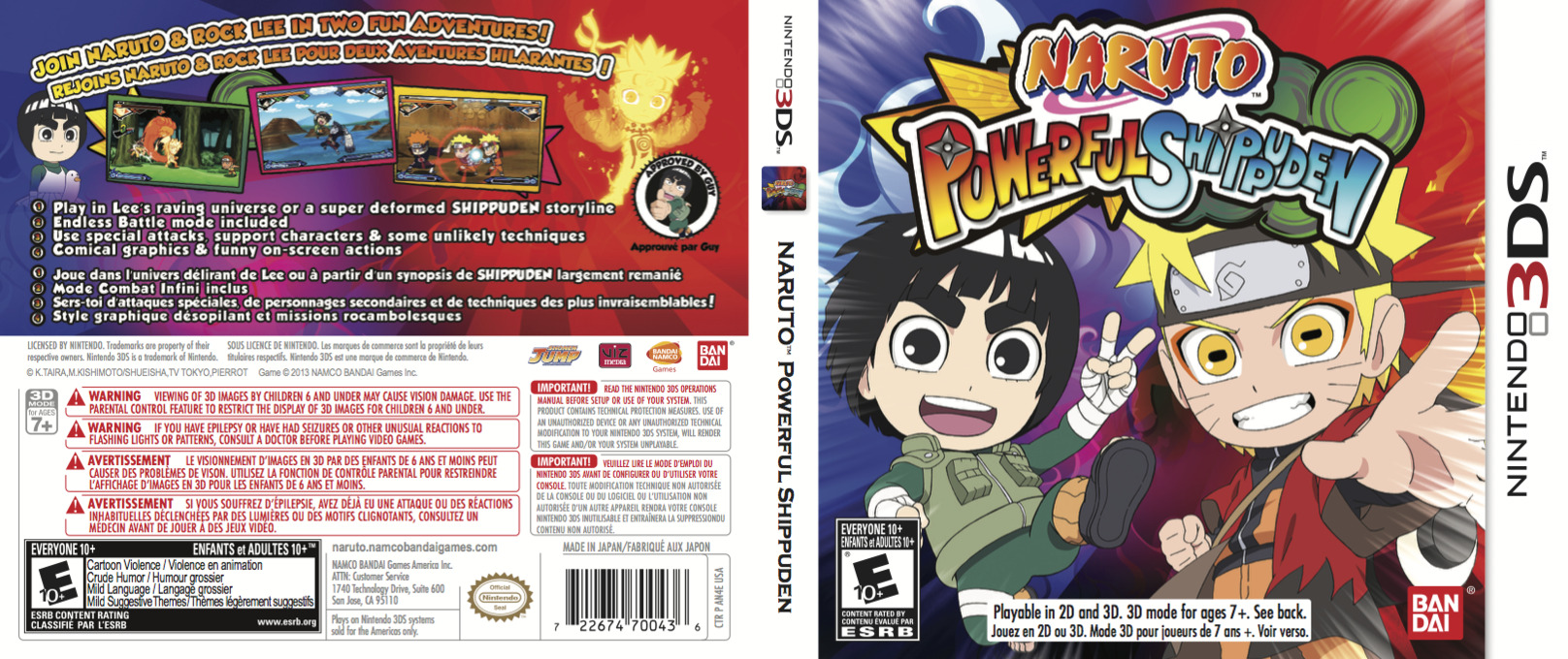 Naruto Powerful Shippuden 3DS coverfullHQ (AN4E)