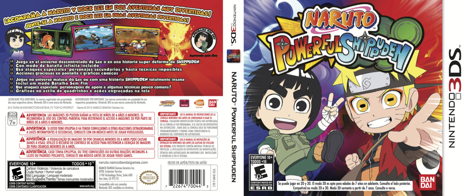Naruto Powerful Shippuden 3DS coverfullHQB (AN4E)