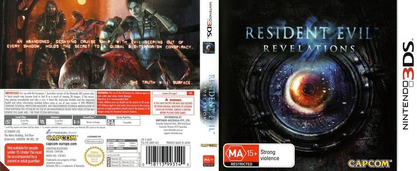 Resident Evil - Revelations 3DS coverfullM (ABRP)