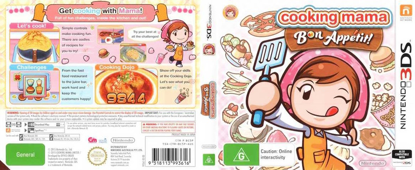 Cooking Mama - Bon Appetit! 3DS coverfullM (BC5P)
