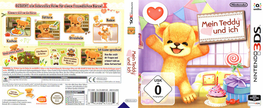 3DS coverfullM (AKMP)