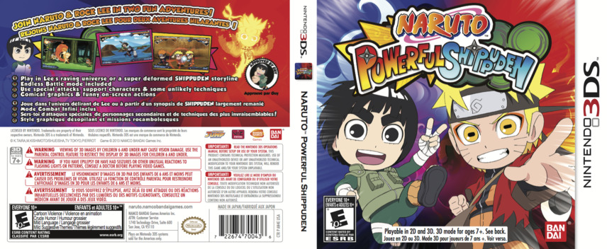 Naruto Powerful Shippuden 3DS coverfullM (AN4E)
