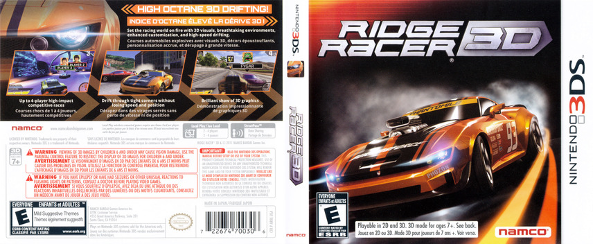 Ridge Racer 3D Array coverfullM (ARRE)