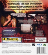 Siren Blood Curse PS3 cover (BCES00294)