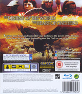Dragon's Dogma PS3 cover (BLES01356)