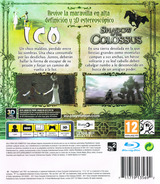 The ICO & Shadow of the Colossus Collection PS3 cover (BCES01097)