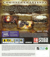 God of War: Ascension PS3 cover (BCES01741)