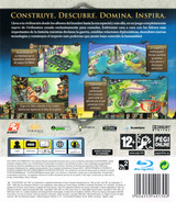 Sid Meier's Civilization Revolution PS3 cover (BLES00238)